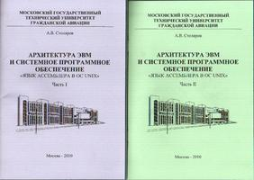 1st edition covers