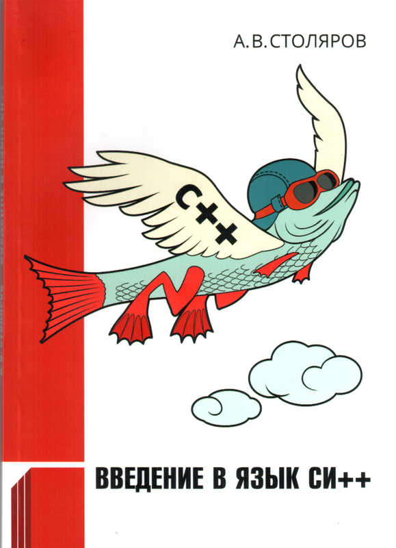 image of the 4th edn. cover